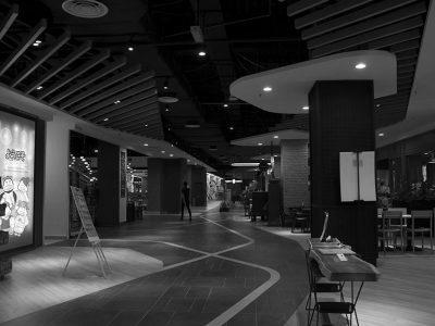 Courtyard Mall